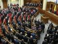Анонсы на 18 февраля: заседание Рады,