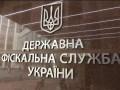 ГФС обыскивает крупную компанию в Одесском порту