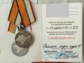 СБУ задержала жителя Херсонщины с медалью