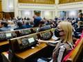 В Раде появился законопроект о компенсации вреда за боль и жаль