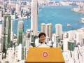 Протесты в Гонконге: Власть отменила поправки к закону об экстрадиции