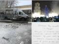 Итоги 19 декабря: ситуация в Новолуганском, зажжение главной елки и письмо Саакашвили