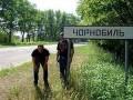МЧС возобновило посещение Чернобыльской зоны в ознакомительных целях