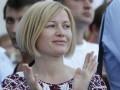 Народный депутат от партии Удар родила сына