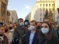 Дело Гандзюк: у здания ОП прошла акция протеста