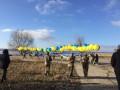 В направлении Горловки запустили флаг Украины