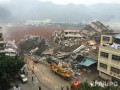 В результате оползня в китайском городе Шэньчжэнь разрушены 20 зданий