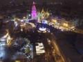 Беспилотник снял, как праздновали Новый год в центре Киева