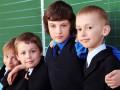 Школьная форма и все остальное: Сколько в Киеве стоит одеть ребенка в школу