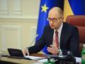 Зарплата Яценюка составила 8,5 тысяч гривен