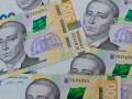 Поступления в бюджет от продажи ОВГЗ после праздников резко упали