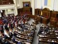 Кабмин планирует узаконить однополые отношения в Украине