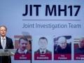 Сбитый MH17: Нидерланды доверяют выводам JIT