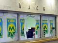 В киевском метро задержали кассира,