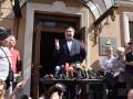 Саакашвили зачитали протокол о незаконном пересечении границы