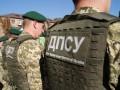 Пограничники будут усиленно проверять людей на границе в связи с Объединительным собором