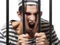 В Киевском СИЗО запустили онлайн-сервис для жалоб заключенных