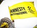 Отчет Amnesty: Украине вспомнили тюрьмы СБУ, NEWSONE, ромов и ЛГБТ