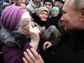 Путин посоветовал россиянам не зацикливаться на Украине