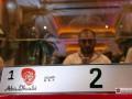 В ОАЭ на аукционе продали автомобильный номер за $3 млн - СМИ
