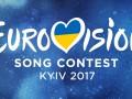 К Евровидению в Киеве перекрывают дороги: схема