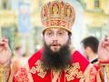 В УПЦ МП предлагают отлучить от церкви Вселенского патриарха
