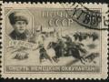 Корреспондент: От Советского Информбюро. Как действовала пропаганда во время ВОВ