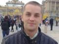 В Париже скончался молодой украинец: подозревают коронавирус