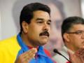 Венесуэла готова урегулировать конфликт с Панамой
