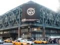 В Манхэттене на автовокзале произошел взрыв - СМИ