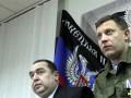 Что-то пошло не так: оккупанты на Донбассе отложили