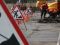 Стало известно, какие мосты и улицы  Киевавтодор отремонтирует в 2017 году