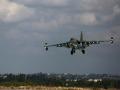 Минобороны РФ опубликовало снимки боевых вылетов своей авиации в Сирии