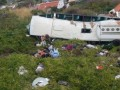 На Мадейре 28 человек погибли в ДТП с автобусом