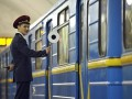 Некоторые станции метро будут закрывать на вход в часы пик – Кличко