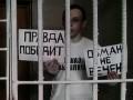 Татарину Зейтуллаеву увеличили срок до 15 лет тюрьмы