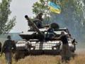 Украинские военные официально начинают отвод танков от линии разграничения на Донбассе