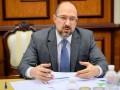 Шмыгаль: Украина проживет июнь и июль в карантинных ограничениях