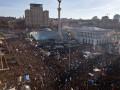 Оппозиция 12 января намерена провести очередное Вече на Майдане Незалежности