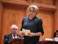Правительство Румынии получило вотум доверия в парламенте