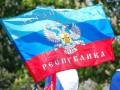 Главреду луганской газеты вынесли приговор за сепаратизм