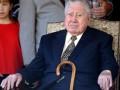 Суд в Чили постановил арестовать имущество Пиночета