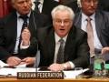Действия Киева толкают Украину к катастрофе – Чуркин