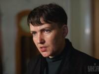 Савченко: Есть приказ с Банковой на мою физическую ликвидацию