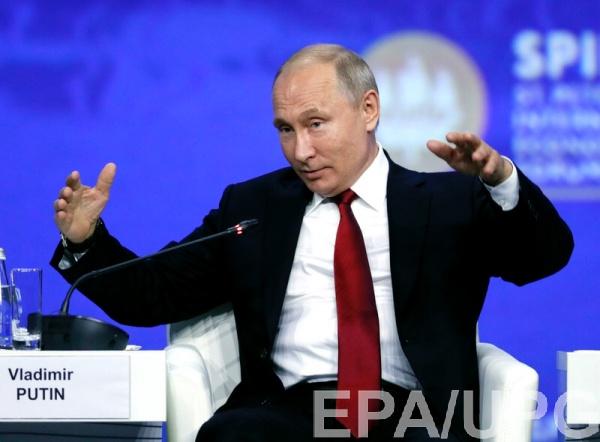 Российский лидер пояснил, какими он видит будущие отношения двух стран