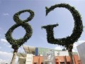 В загородной резиденции Обамы проходит рабочий обед лидеров G8