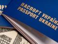 Страховщики наживаются на украинцах в паспортных столах (ВИДЕО)