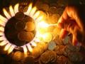 В Украине может рекордно подорожать газ