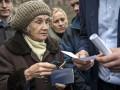 Украинцам будут по-новому выплачивать пенсии в 2017 году