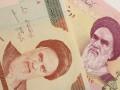 Иран меняет денежную единицу